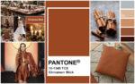 Модные цвета Весна-Лето 2020 Pantone